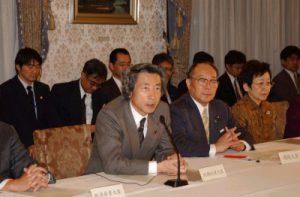 2月13日は何の日【小泉純一郎首相】地球温暖化対策推進本部を開催