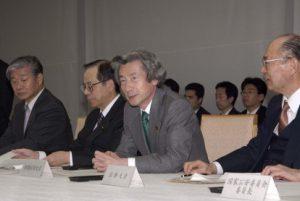 2月13日は何の日【小泉純一郎首相】司法制度改革推進本部を開催