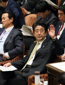 2月13日は何の日【安倍晋三首相】高速増殖炉もんじゅ「反省すべき点は反省」