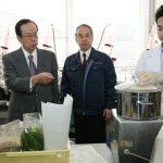 2月13日のできごと(何の日)【福田康夫首相】輸入食品の検査業務を視察
