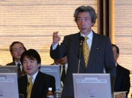 1月14日は何の日【小泉純一郎首相】官邸経済政策コンファレンスに出席