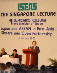 1月14日は何の日【小泉純一郎首相】シンガポールで演説