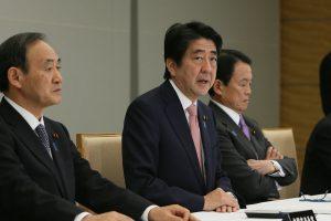 1月21日は何の日【安倍晋三首相】「テロに屈することはない」