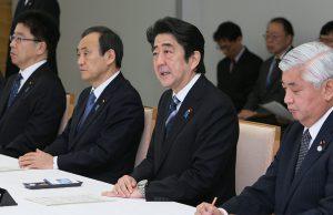 2月1日は何の日【安倍晋三首相】後藤さん殺害「痛恨の極み」