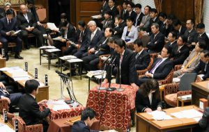 2月25日は何の日【安倍晋三首相】農相辞任を陳謝