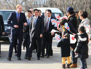2月28日は何の日【安倍晋三首相】英・ウィリアム王子と共に福島訪問