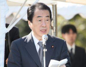 2月15日は何の日【菅直人首相】硫黄島戦没者遺骨引き渡し式に出席