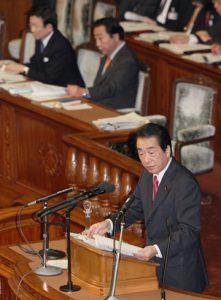 2月15日は何の日【衆院本会議】法案分割に野党反発