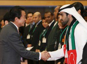 1月15日は何の日【麻生太郎首相】「世界青年の船」代表が表敬訪問