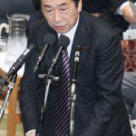 2月16日のできごと(何の日)【菅直人首相】鳩山前首相「方便」発言「本当に問題」