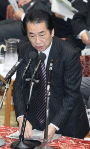 2月16日は何の日【菅直人首相】鳩山前首相「方便」発言「本当に問題」