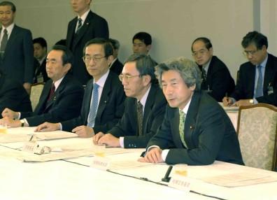 1月16日のできごと(何の日)【小泉純一郎首相】知的財産戦略会議に出席
