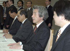 1月16日は何の日【小泉純一郎首相】経済財政諮問会議に出席
