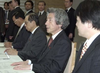 1月16日のできごと(何の日)【小泉純一郎首相】経済財政諮問会議に出席