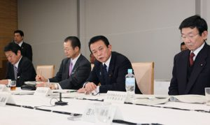 1月16日は何の日【麻生太郎首相】経済財政諮問会議を開催