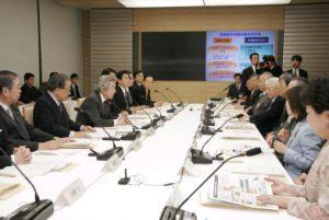 2月17日は何の日【小泉純一郎首相】中央防災会議を開催