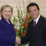 2月17日のできごと(何の日)【麻生太郎首相】米・クリントン国務長官と会談