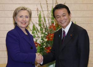 2月17日は何の日【麻生太郎首相】米・クリントン国務長官と会談