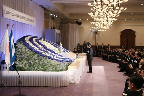 1月17日のできごと(何の日)【鳩山由紀夫首相】阪神・淡路大震災15周年追悼式典に出席