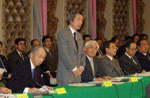 1月17日は何の日【小泉純一郎首相】課税対象拡大を指示