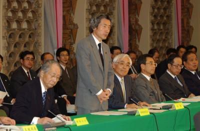1月17日のできごと(何の日)【小泉純一郎首相】課税対象拡大を指示