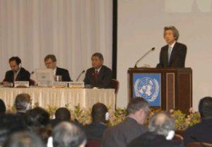 1月18日は何の日【小泉純一郎首相】国連防災世界会議に出席