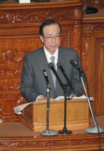 1月18日は何の日【福田康夫首相】揮発油税率維持を表明