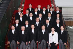1月18日は何の日【菅第二次改造内閣】副大臣が決定