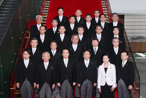 1月18日のできごと(何の日)【菅第二次改造内閣】副大臣が決定
