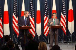 2月18日は何の日【小泉純一郎首相】米・ブッシュ大統領と会談