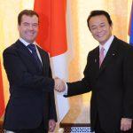 2月18日のできごと(何の日)【麻生太郎首相】ロシア・メドベージェフ大統領と会談