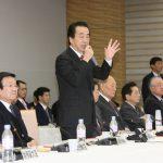 2月19日のできごと(何の日)【菅直人首相】社会保障改革に関する集中検討会議を開催
