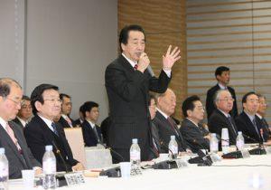 2月19日は何の日【菅直人首相】社会保障改革に関する集中検討会議を開催
