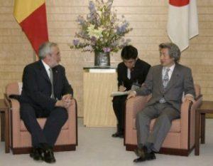 1月19日は何の日【小泉純一郎首相】アンドラ首相と会談