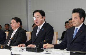 1月19日は何の日【野田佳彦首相】行政刷新会議を開催