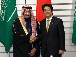 2月19日は何の日【安倍晋三首相】サウジ皇太子と会談
