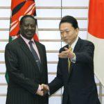2月19日のできごと(何の日)【鳩山由紀夫首相】ケニア首相と会談