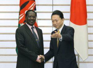 2月19日は何の日【鳩山由紀夫首相】ケニア首相と会談