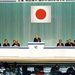 2月11日のできごと(何の日)【小渕恵三首相】建国記念の日を祝う国民式典に出席