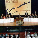 2月7日のできごと(何の日)【小渕恵三首相】北方領土返還要求全国大会に出席