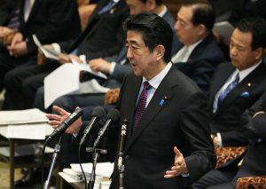 2月4日は何の日【安倍晋三首相】96条改正に意欲