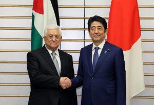 2月15日は何の日【安倍晋三首相】パレスチナ自治政府・アッバス議長と会談