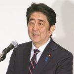 2月17日のできごと(何の日)【安倍晋三首相】稲田氏、森氏を首相候補と激励