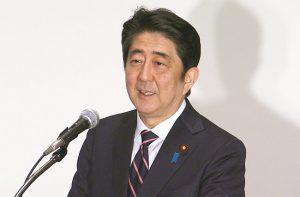 2月17日は何の日【安倍晋三首相】稲田氏、森氏を首相候補と激励