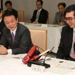 2月20日のできごと(何の日)【麻生太郎首相】総合科学技術会議を開催