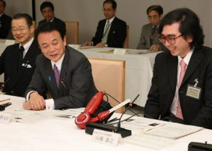 2月20日は何の日【麻生太郎首相】総合科学技術会議を開催