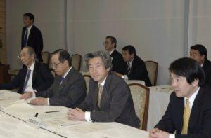 1月20日は何の日【小泉純一郎首相】経済財政諮問会議に出席