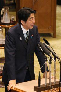 2月20日は何の日【安倍晋三首相】TPP結論「参院選前」