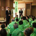 2月20日のできごと(何の日)【鳩山由紀夫首相】「新しい公共」現場を視察