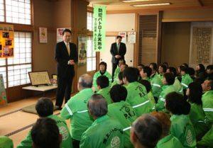 2月20日は何の日【鳩山由紀夫首相】「新しい公共」現場を視察